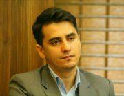 نقش راه آهن در توسعه صنعت گردشگری استان گیلان