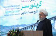 وزیر راه سال ۹۹ خط ریلی را به بندر کاسپین برساند/ بزودی راه آهن ایران و عراق متصل می شود