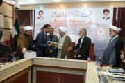 تقدیر از سرپرست شهرداری رشت به جهت برگزاری شایسته برنامه های ستاد بزرگداشت چهلمین سالگرد پیروزی انقلاب اسلامی