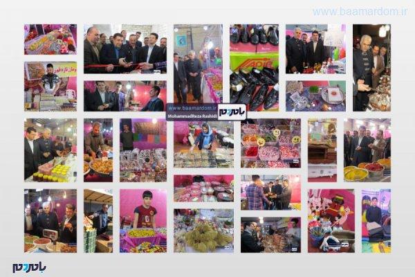 5454 600x400 - نمایشگاه بهاره با ۶۰ غرفه در آستارا افتتاح شد / گزارش تصویری