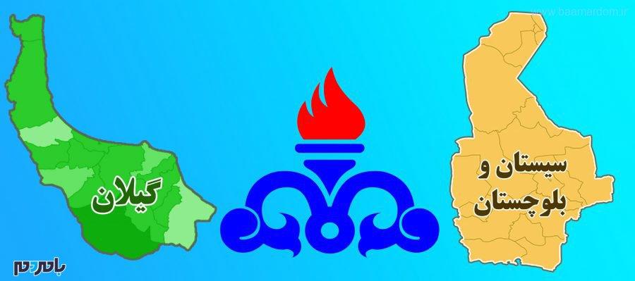 افتخار گازرسانی به زابل نصیب شرکت گاز استان گیلان شد