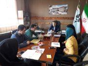 برگزاری جلسه هم اندیشی پیرامون برگزاری مطلوب همایش «برگی از مهربانی» در سما لاهیجان