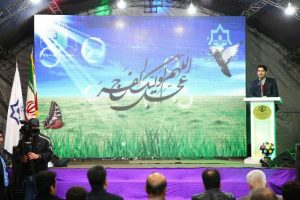 برگزاری جشن بزرگ نیمه شعبان در پیاده راه فرهنگی رشت / تصاویر