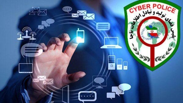 پلیس فتا 600x338 - هشدار انتخاباتی رئیس پلیس فتا به کاربران فضای مجازی