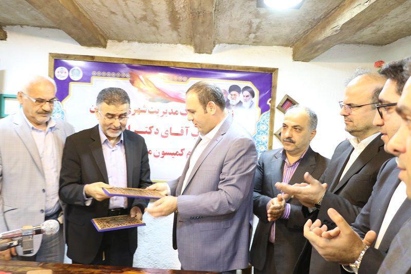 تفاهمنامه همکاری شهرداری لاهیجان و کمیسیون ملی یونسکو – ایران امضا شد