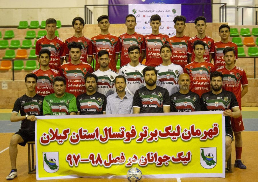 لاهیگ لاهیجان قهرمان لیگ برتر فوتسال جوانان گیلان شد + تصاویر