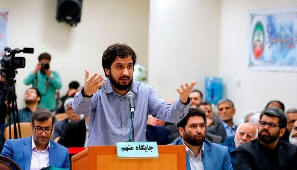 هادی رضوی 600x344 - جزئیات دادگاه متهمان بانک سرمایه