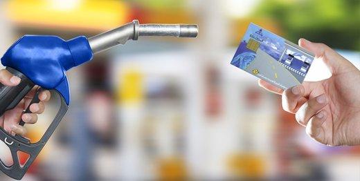 چگونه رمز کارت سوخت خود را بازیابی کنیم؟