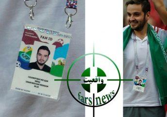 ماجرای عکس های نامتعارف فرزند یکی از سردار های سپاه و پناهندگی سردار نصیری!+عکس و جزییات