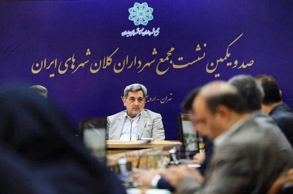 photo 2019 05 21 18 19 26 600x398 - حضور سرپرست شهرداری رشت در یکصد و یکمین نشست مجمع شهرداران کلانشهرهای ایران