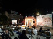 برگزاری مراسم بزرگداشت حماسه آزاد سازی خرمشهر در رشت + رشت