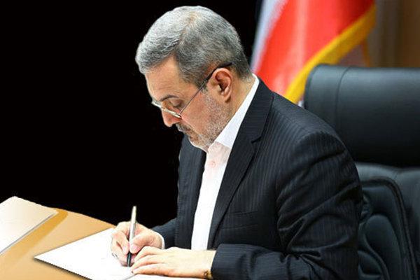 محمد بطحایی وزیر آموزش و پرورش - تایید استعفای وزیر آموزش و پرورش