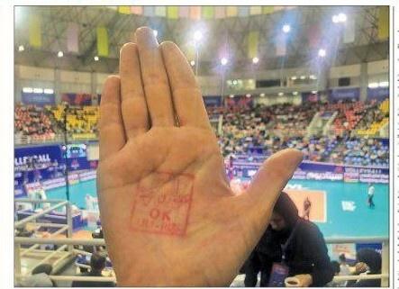 اقدام عجیب در لیگ ملت های والیبال / مهر تایید برای ورود بانوان به سالن!