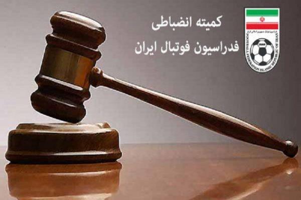کمیته انضباطی 600x400 - سپیدرود کم بدهی ترین تیم فوتبال ایران/ملوان در جمع سرخابی ها
