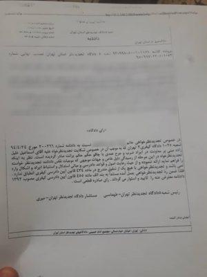 10074895 290 300x400 - مدیر گیلانی استقلالی از اتهام سوء قصد به یک خانم تبرئه شد