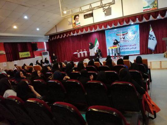 اولین دوره مسابقات مچ اندازی بانوان استان گیلان در سما لاهیجان 533x400 - برگزاری اولین دوره مسابقات مچ اندازی بانوان استان گیلان در سما لاهیجان