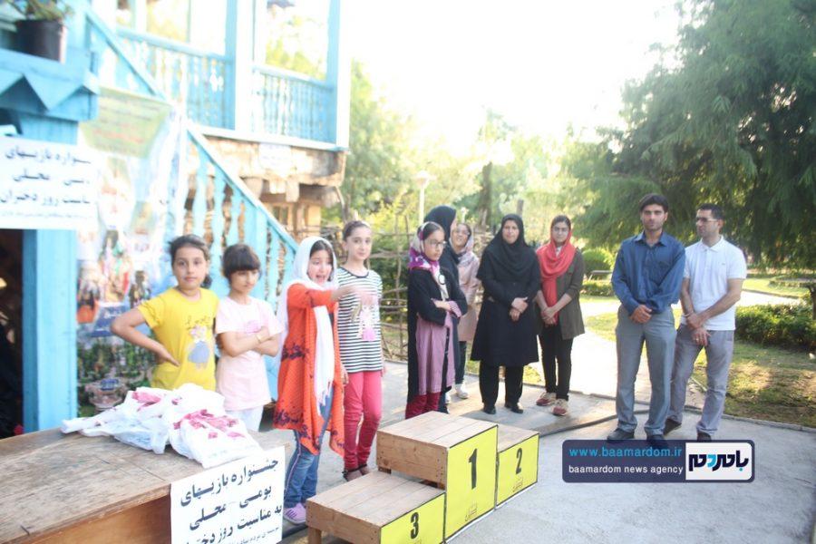بازیهای بومی محلی شهرستان لاهیجان 20 - گزارش تصویری جشنواره بازیهای بومی محلی شهرستان لاهیجان
