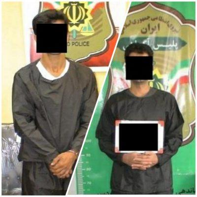 سیم برق با 26 فقره سرقت در رودسر دستگیر شدند 400x400 - سارقان سیم برق با 26 فقره سرقت در رودسر دستگیر شدند