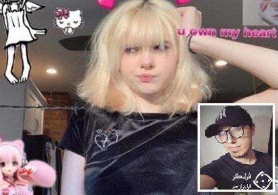 قتل دختر مشهور اینستاگرامی 2 569x400 - سلاخی دختر مو قرمز و شاخ اینستاگرام با کارد + عکس