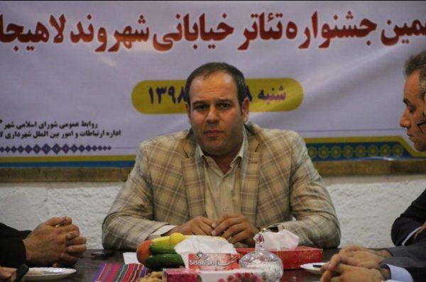 کاظمی 600x398 - شهردار لاهیجان بهعنوان دبیر دهمین جشنواره تئاتر خیابانی شهروند منصوب شد