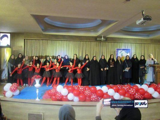 تصویری برگزاری همایش روز دختر در لاهیجان 12 533x400 - گزارش تصویری برگزاری همایش روز دختر در لاهیجان