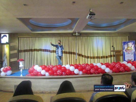 تصویری برگزاری همایش روز دختر در لاهیجان 14 533x400 - گزارش تصویری برگزاری همایش روز دختر در لاهیجان