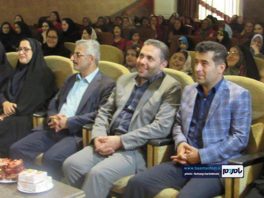 تصویری برگزاری همایش روز دختر در لاهیجان 3 533x400 - گزارش تصویری برگزاری همایش روز دختر در لاهیجان