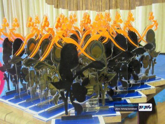 تصویری برگزاری همایش روز دختر در لاهیجان 6 533x400 - گزارش تصویری برگزاری همایش روز دختر در لاهیجان
