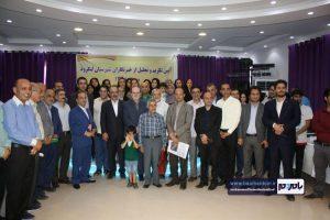 گزارش تصویری آیین تجلیل و تکریم از خبرنگاران شهرستان لنگرود