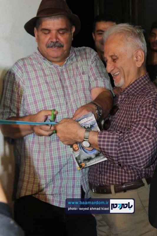 افتتاحیه آموزشگاه آزاد تئاتر فرهنگستان گیلان در لاهیجان 17 - گزارش تصویری افتتاحیه آموزشگاه آزاد تئاتر فرهنگستان گیلان در لاهیجان