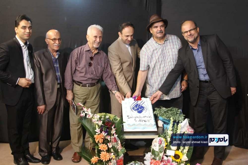 افتتاحیه آموزشگاه آزاد تئاتر فرهنگستان گیلان در لاهیجان 18 - گزارش تصویری افتتاحیه آموزشگاه آزاد تئاتر فرهنگستان گیلان در لاهیجان