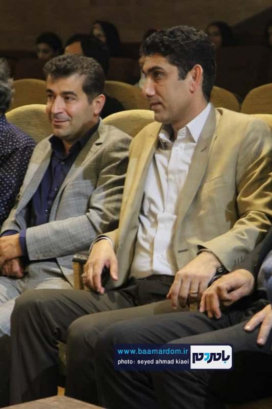 افتتاحیه آموزشگاه آزاد تئاتر فرهنگستان گیلان در لاهیجان 6 - گزارش تصویری افتتاحیه آموزشگاه آزاد تئاتر فرهنگستان گیلان در لاهیجان