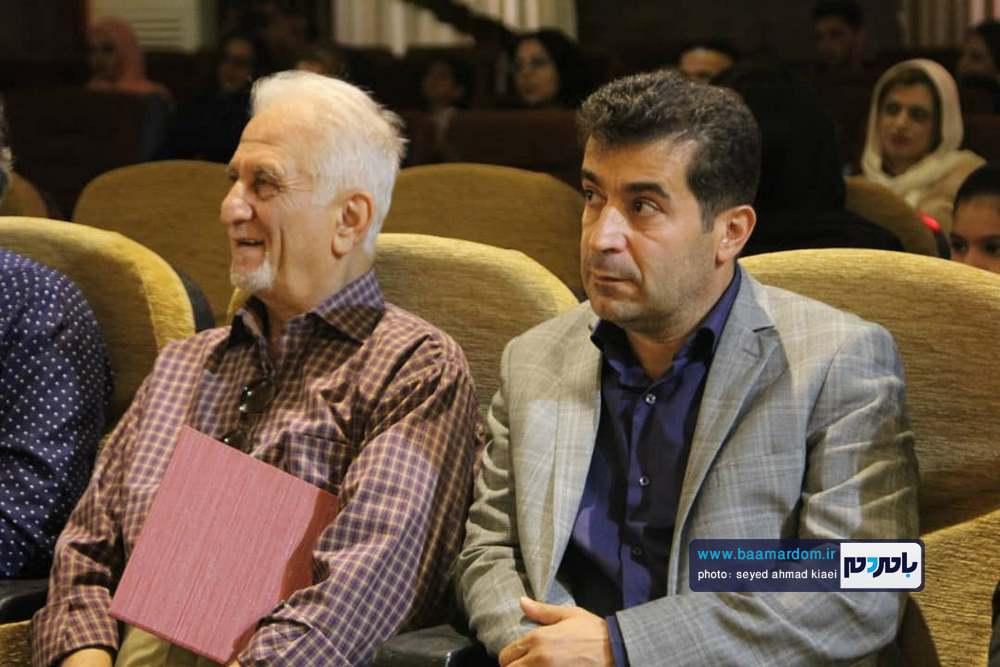 افتتاحیه آموزشگاه آزاد تئاتر فرهنگستان گیلان در لاهیجان 8 - گزارش تصویری افتتاحیه آموزشگاه آزاد تئاتر فرهنگستان گیلان در لاهیجان