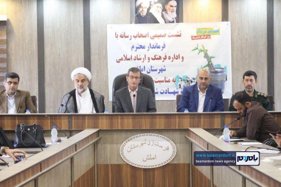 از خبرنگاران گیلانی در املش 11 - گزارش تصویری تجلیل از خبرنگاران در فرمانداری املش