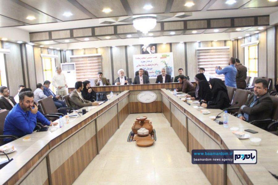 از خبرنگاران گیلانی در املش 16 - گزارش تصویری تجلیل از خبرنگاران در فرمانداری املش