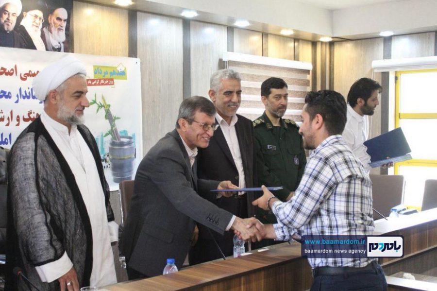 از خبرنگاران گیلانی در املش 8 - گزارش تصویری تجلیل از خبرنگاران در فرمانداری املش