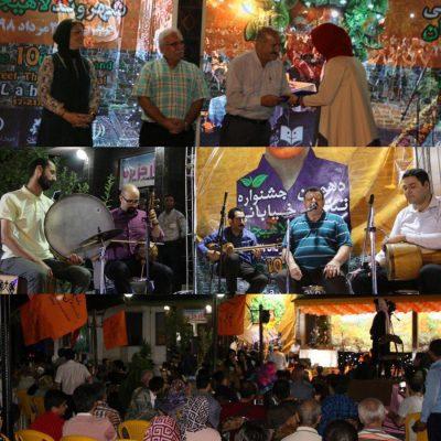 جشنواره تئاتر خیابانی شهروند لاهیجان 5 400x400 - برگزیدگان دهمین جشنواره تئاتر خیابانی شهروند لاهیجان معرفی شدند