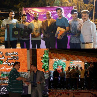 جشنواره تئاتر خیابانی شهروند لاهیجان 6 400x400 - برگزیدگان دهمین جشنواره تئاتر خیابانی شهروند لاهیجان معرفی شدند