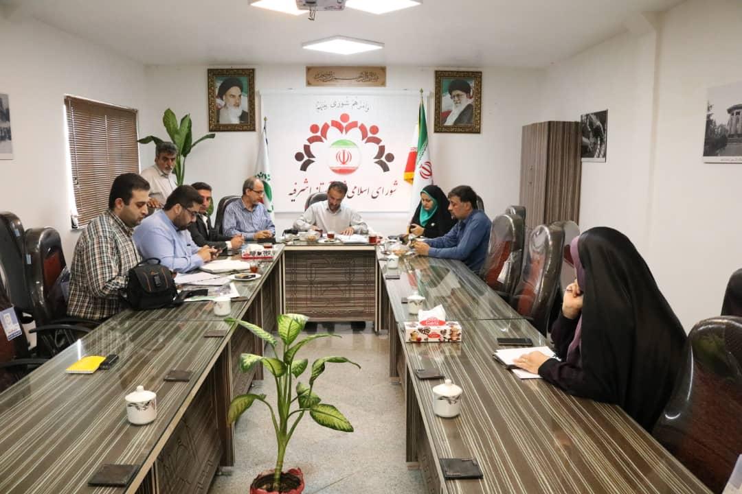 شورای شهر سنتی آستانه اشرفیه بی اعتماد به جوانترین و تحصیل کرده ترین عضو شورا