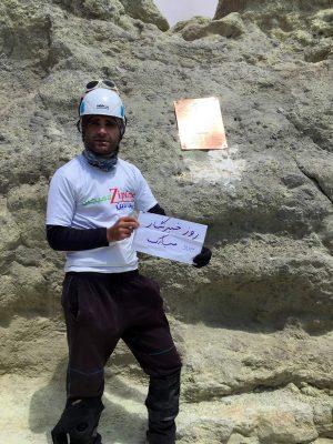 کوهنوران لاهیجانی به بام ایران 1 300x400 - پیام تبریک سخنگوی شورای شهر لاهیجان به مناسبت صعود کوهنوردان لاهیجانی به بام ایران