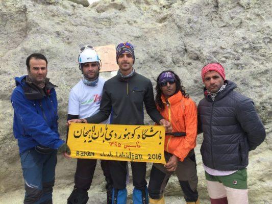 کوهنوران لاهیجانی به بام ایران 1 533x400 - پیام تبریک سخنگوی شورای شهر لاهیجان به مناسبت صعود کوهنوردان لاهیجانی به بام ایران