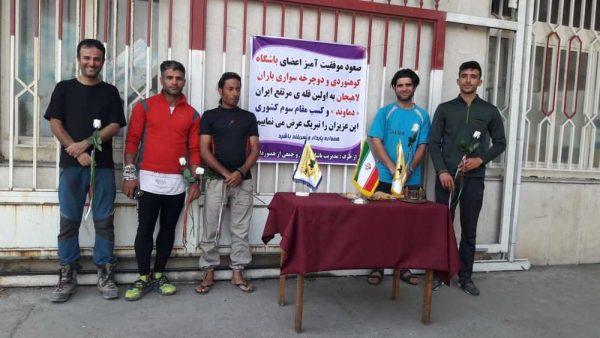 کوهنوران لاهیجانی به بام ایران 3 600x338 - پیام تبریک سخنگوی شورای شهر لاهیجان به مناسبت صعود کوهنوردان لاهیجانی به بام ایران