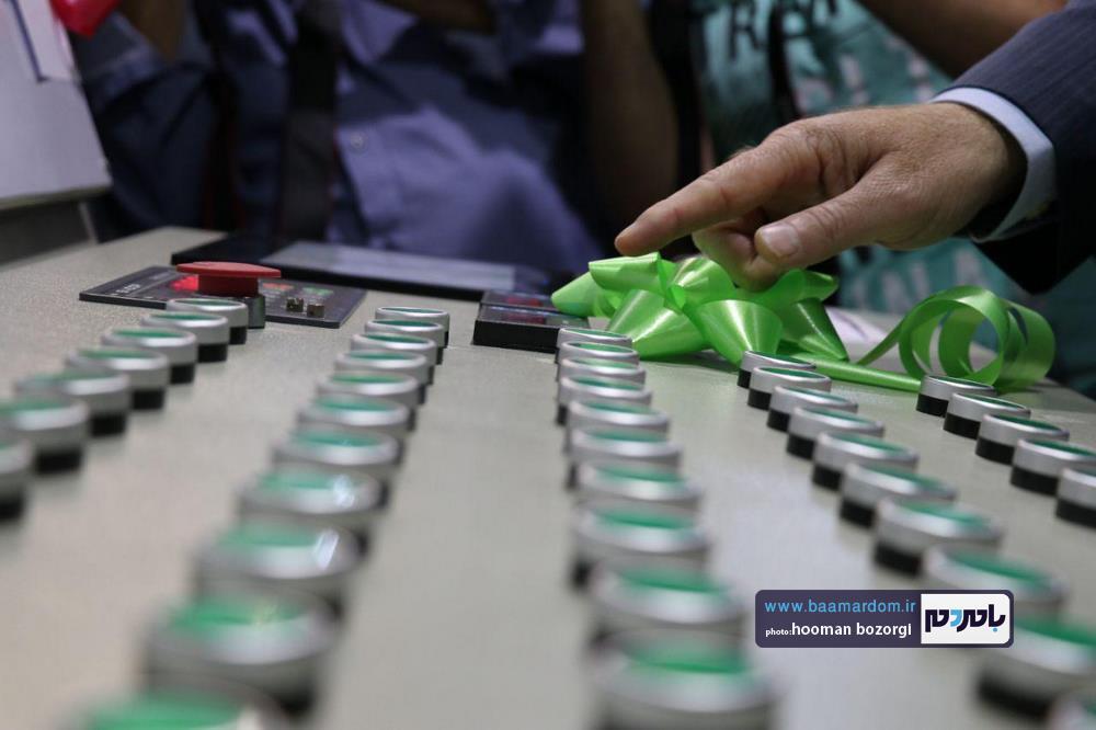 نخستین روز از هفته دولت در رشت 15 - گزارش تصویری نخستین روز از هفته دولت در رشت