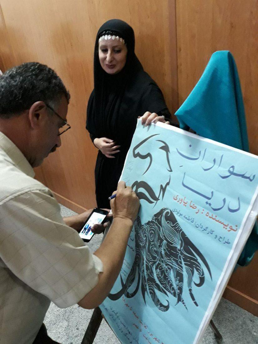 """کاراجراهای نمایش سواران دریا در رودسر 2 - آغازبه کاراجراهای نمایش""""سواران دریا"""" در رودسر + تصاویر"""