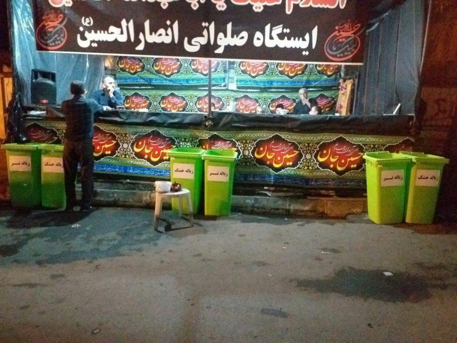ایستگاه صلواتی انصار الحسین لنگرود به سطل های زباله تفکیکی مجهز شد
