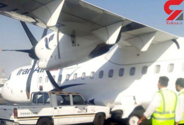 تصادف وانت با هواپیما در یزد 588x400 - تصادف وانت با هواپیمای جدید برجامی در یزد ! +عکس