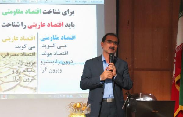 محمد دوستار 600x385 - سه گزینه احتمالی ریاست دانشگاه آزاد رشت