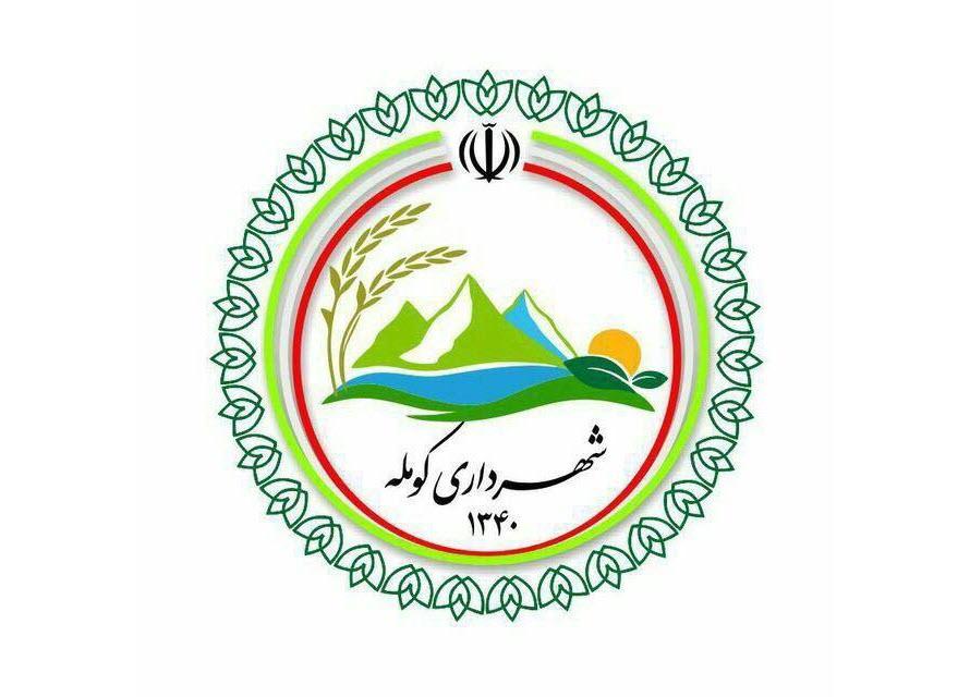 شهردار کومله دستگیر شد / حسنزاده سرپرست شهرداری شد