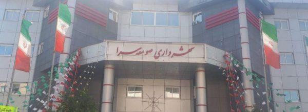 شهردار صومعهسرا 600x219 - خبر بازداشت شهردار صومعهسرا تکذیب شد+ توضیحات شهردار