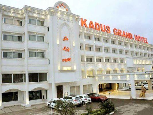 هتل کادوس رشت 533x400 - آتشسوزی در هتل کادوس رشت